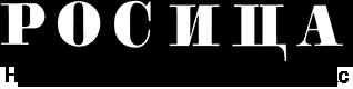 Новини от Севлиево - вестник Росица